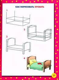 armchair drawing step by step. drawing classes and lessons for kids. draw our house: sofa, bed, table armchair step by