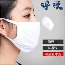 China Pure <b>Cotton</b> Dust <b>Mask</b> Solid <b>Fashion Breathable</b> - China ...
