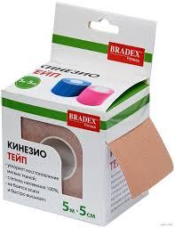 """<b>Кинезио</b> тейп """"<b>Physio Tape</b>"""" (бежевый) <b>BRADEX</b> : купить в Минске ..."""