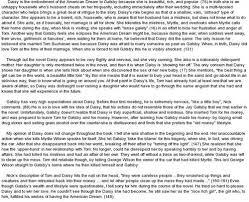 great gatsby theme essay american d great gatsby theme essay american dream