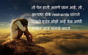Love Shayari Marathi Marathi Friendship Shayari Hindi Girlfriend