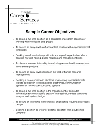 education objective for resume resume objectives early  education