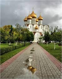 Рассуждение эссе по теме Дорога к храму Анастасия Ульянова Дисс  Рассуждение эссе по теме Дорога к храму