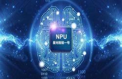 Global Network Processing Unit (Npu) Market Future Demand 2019 - Applied  Micro Circuits, MA Lighting, Marvell Technology - openPR