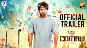 Comali - Official Trailer   Tamil Movie News - Times of India