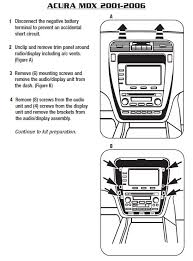 2009 acura mdx wiring diagram 2009 wiring diagrams online car radio stereo audio wiring diagram