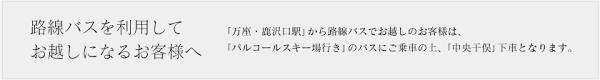 公式サイト群馬県嬬恋温泉 ふるさとの宿花いち