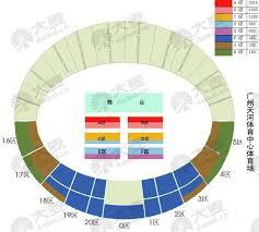 Cn Center Seating Chart Give Me Five Countdown Party In Guangzhou Damai Cn
