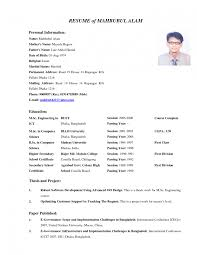 storekeeper cv format curriculum vitae format curriculum vitae how resume cv format cv format for physiotherapist pdf components of how to format a resume in