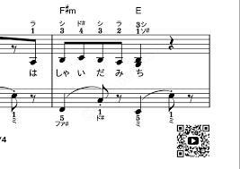 パプリカ タブ 譜
