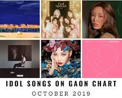 Music Chart Idol Songs On Gaon Music Chart October 2019
