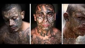значение тюремных тату смысл история толкование факты фото