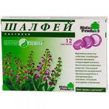 Купить <b>Шалфей пастилки</b> №<b>12 БАД</b> в Москве по цене от 254 ...