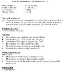 Soal pts b sunda kelas 2 semester 1 dan jawaban th 2020 youtube Soal Uas Bahasa Sunda Kelas 10 Semester 1 Kurikulum 2013