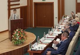 В Транснефть Урал состоялась защита квалификационных работ и  Фото
