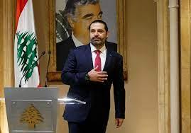 الحريري: السعودية منحت السلام للبنان