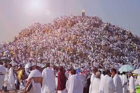 عرفة بث مباشر خطبة وقفة جبل عرفات الآن 2021 - 1442 رابط قناة مكة السعودية  الأولى مناسك الحج - عيون مصر