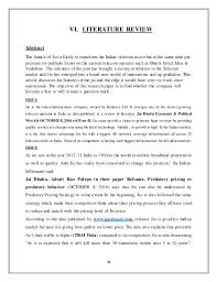 television essay short kindness in hindi