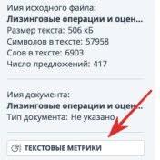 О экзаменах  Антиплагиат Сколково sk как обойти и повысить процент оригинальности