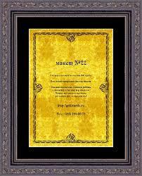 незабываемого делового подарка Золотой Диплом Идея незабываемого делового подарка Золотой Диплом