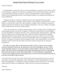 Management Cover Letter Download Management Cover Letter Examples For Free