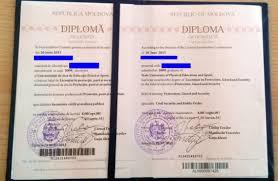 """Арест за фальшивый диплом режим Плахотнюка продолжает   Арест за фальшивый диплом режим Плахотнюка продолжает запугивать активистов """"Нашей партии"""