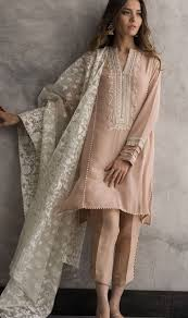 New Pakistani Kurta Design Pinterest Krutichevli Pakistanidresses Lehengacholi