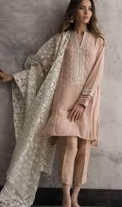 Pakistani Dress Designs Pictures Pinterest Krutichevli Pakistanidresses Lehengacholi