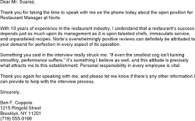 Thank You Letter For Telephone Interview Free Sample Phone Interview Thank You Note Doc 24kb 1