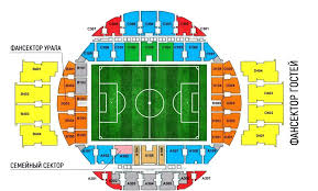 Ekaterinburg Arena Seating Chart Ekaterinburg Arena Tickets Information Seating Chart And