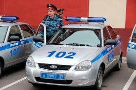 Полиция Служба Безопасность служба  Полиция Служба 102