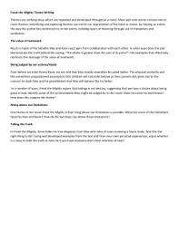 freak the mighty essay writing outlines
