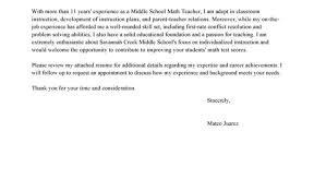 Sample Teacher Cover Letter Stunning Resume Enjoyable Objective