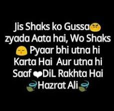 Beautiful Quotes Of Hazrat Ali In English Best of Hazrat Ali R A Aqwal E Zareen Pinterest Hazrat Ali Islam And