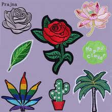 Prajna Rose Flowers Patches Embroidery Patch for Clothing Sewing ...