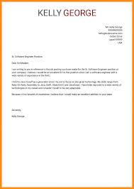 10 11 Software Developer Cover Letter Samples