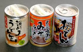 Ramen Vending Machine Tokyo Custom Miso Ramen Udon And Odenfrom A Japanese Vending Machine