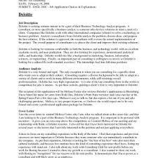 Valid Pharmacy Technician Letter | Instaengine.co