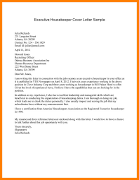 12 Cover Letter For Hospital Job Job Apply Letter