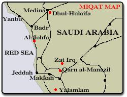 Kedudukan Miqat  Umrah