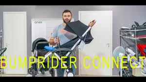 Уникальная <b>коляска</b> на все случаи жизни <b>Bumprider Connect</b> ...