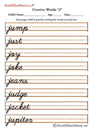 Printable Worksheets Cursive Writing Practice Download Them Or Print