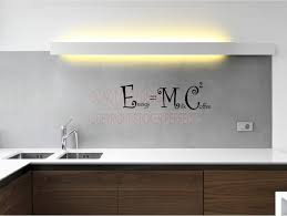 energy equals milk plus coffee squared e mc2 funny cute kitchen vinyl wall decals es