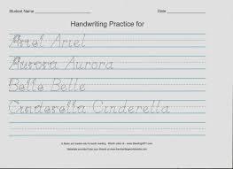 Penmanship Practice Sheet Handwriting Practice Sheet Hand Writing