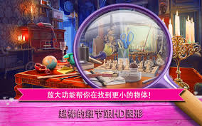 Cheryl is a student at the national music academy. Vampire Love Story Game With Hidden Objects Android Download Taptap