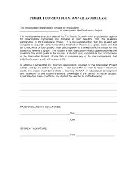 Credit Consent Form Credit Consent Form Rome Fontanacountryinn Com