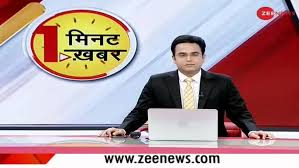 Watch Breaking News One Minute, One News: Watch top news stories of the day