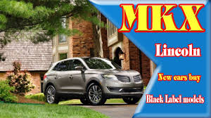 2018 lincoln release date. simple lincoln 2018 lincoln mkx  release date  interior new cars buy with