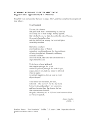 response essay personal response essay