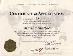 Years Of Service Award Wording Years Service Certificate 09 Appreciation Long Award 14 Dec 2014 1